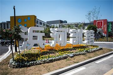 杭州浜河部落青年公寓办公室租赁写字楼出租