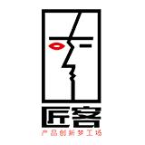 杭州匠客营销策划有限公司