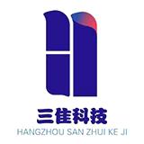 杭州三隹科技有限公司