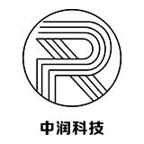 杭州中润节能环保科技有限公司