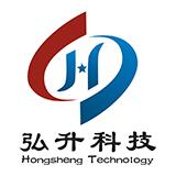 杭州弘升科技有限公司