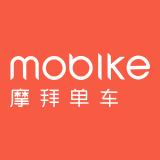 北京摩拜科技有限公司(杭州分部)