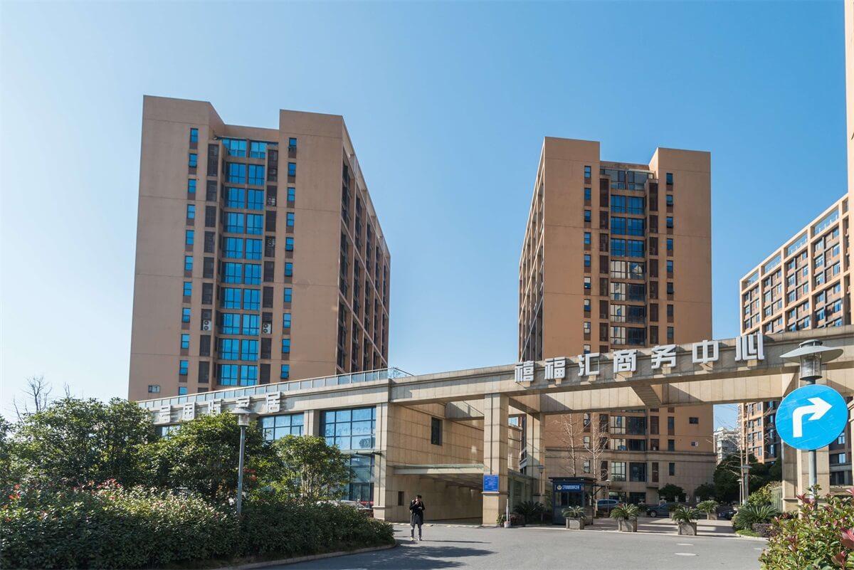 禧福汇电商创意产业园 - 园区实景