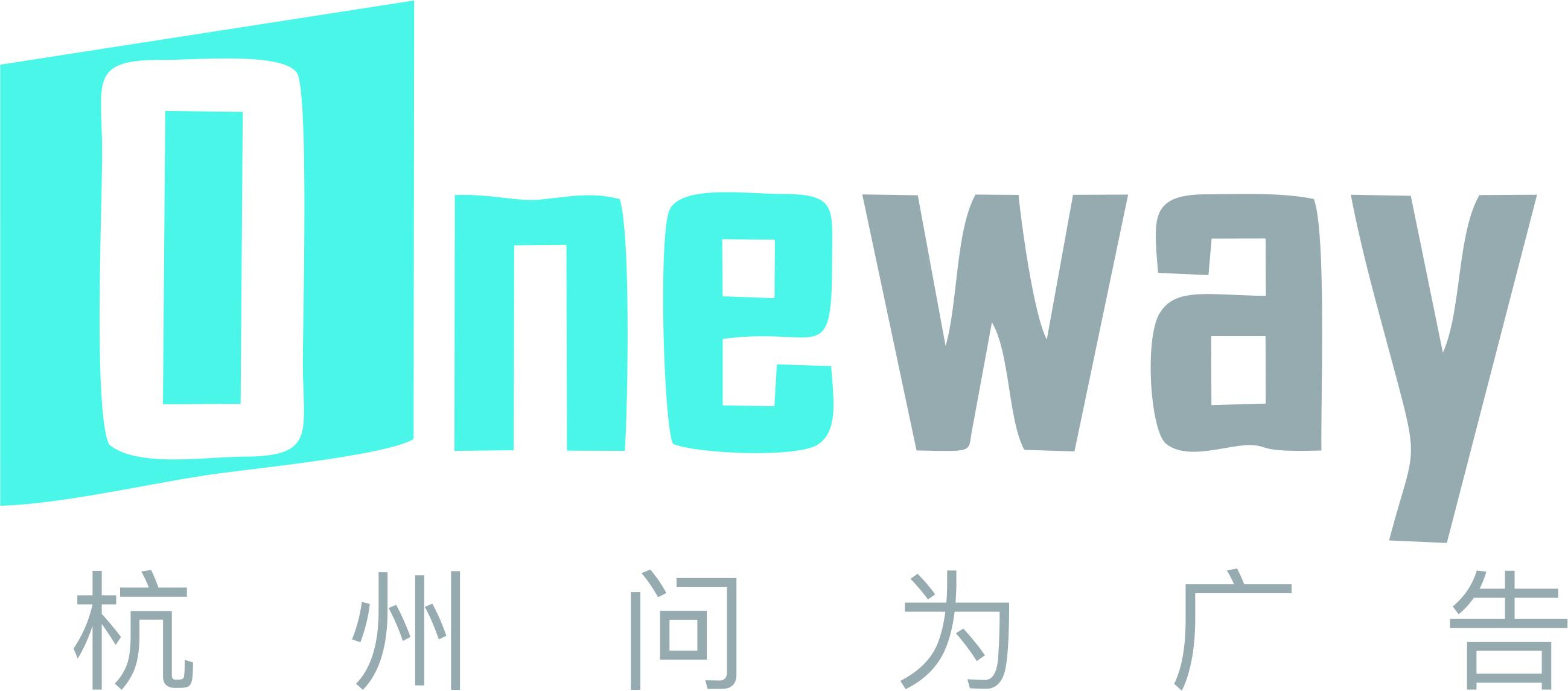 杭州问为科技有限公司