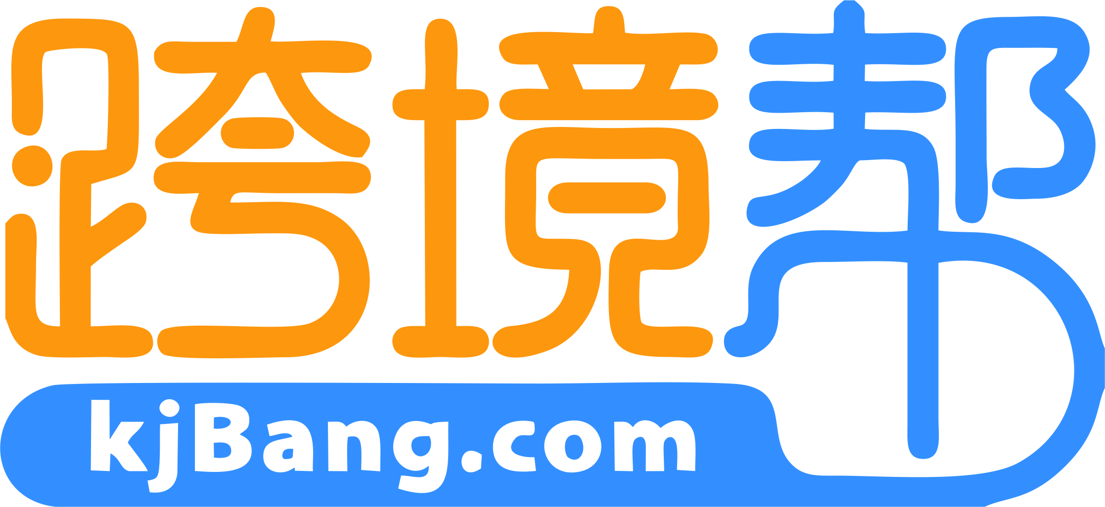 杭州魅购电子商务有限公司