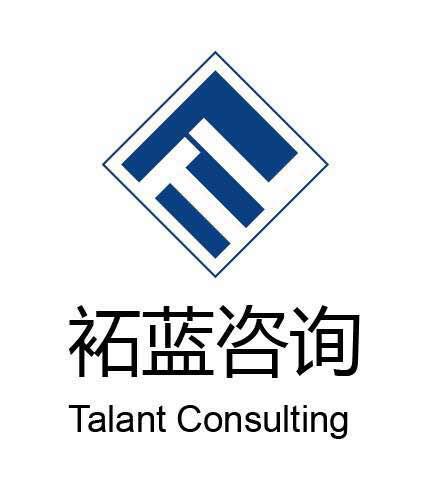 浙江袥蓝企业管理咨询有限公司