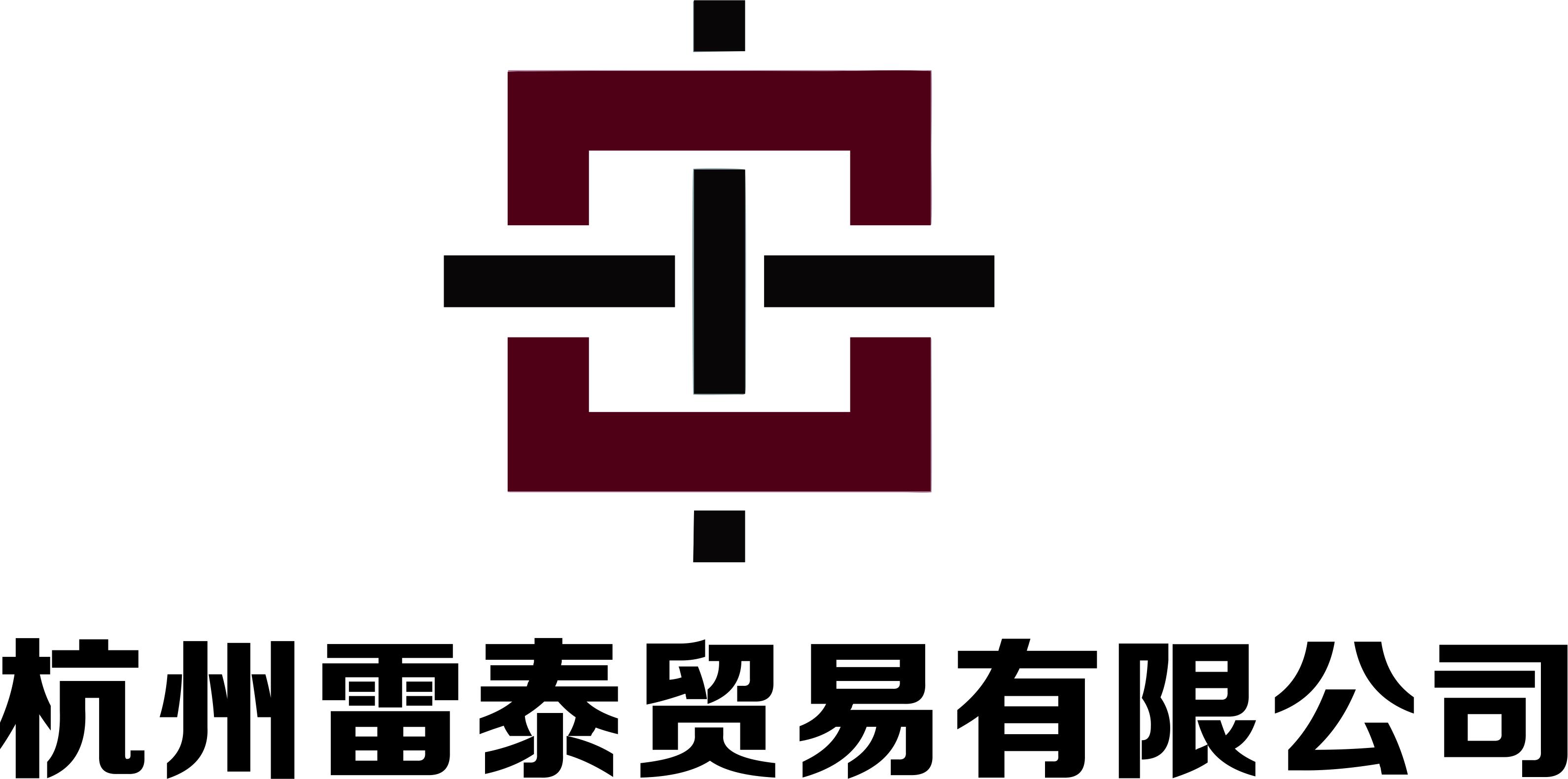 杭州雷泰贸易有限公司