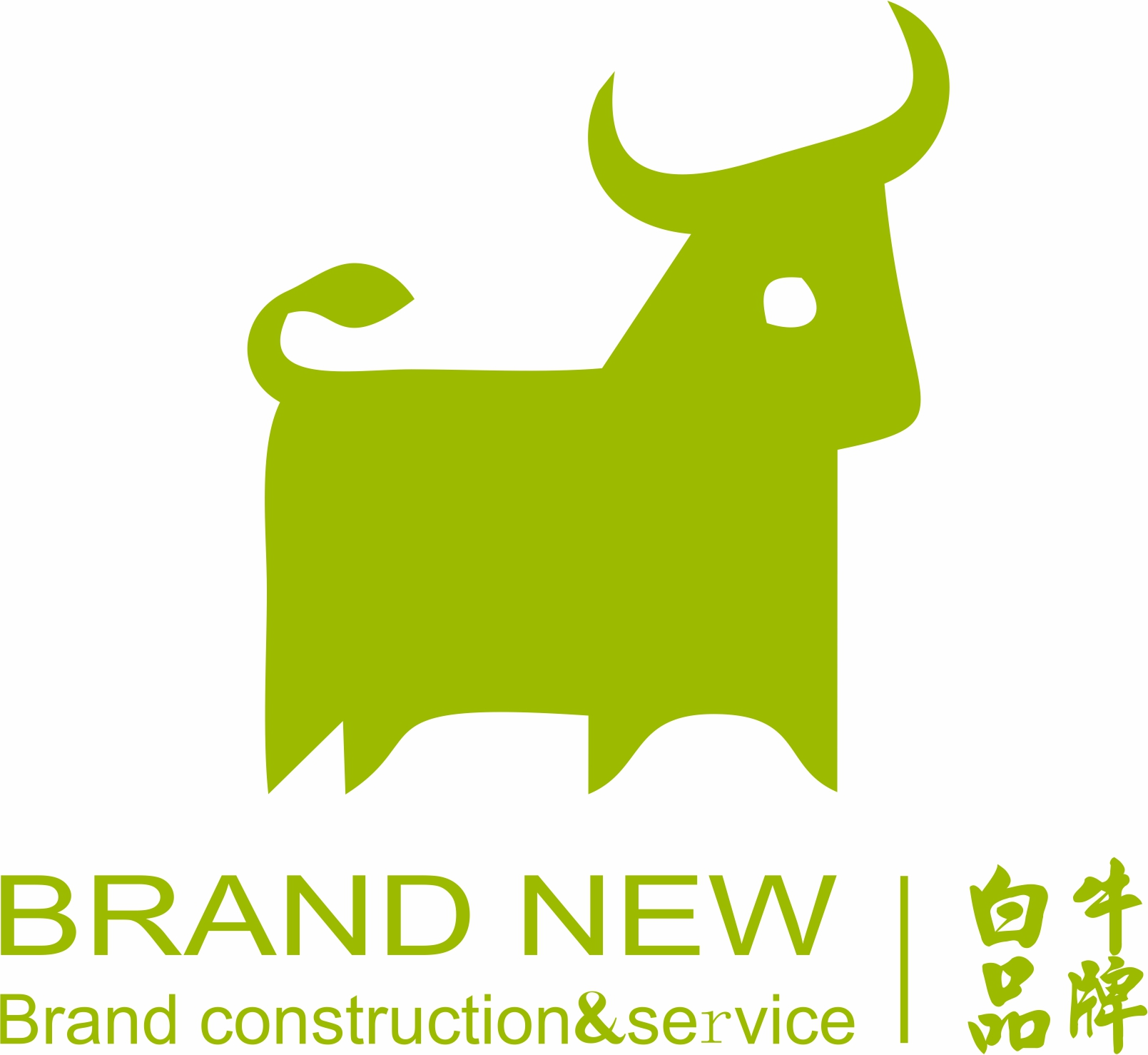 杭州白牛品牌营销策划有限公司