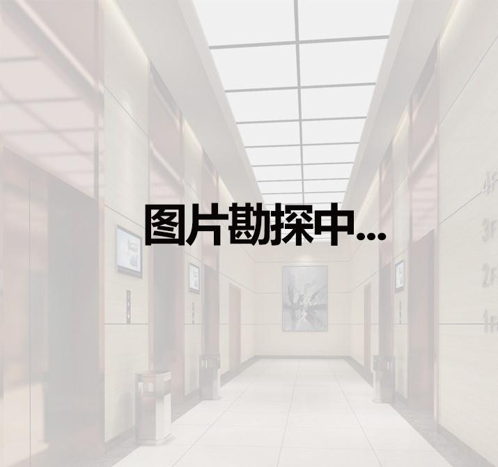 杭州同协金座智慧产业社区办公室租赁写字楼出租