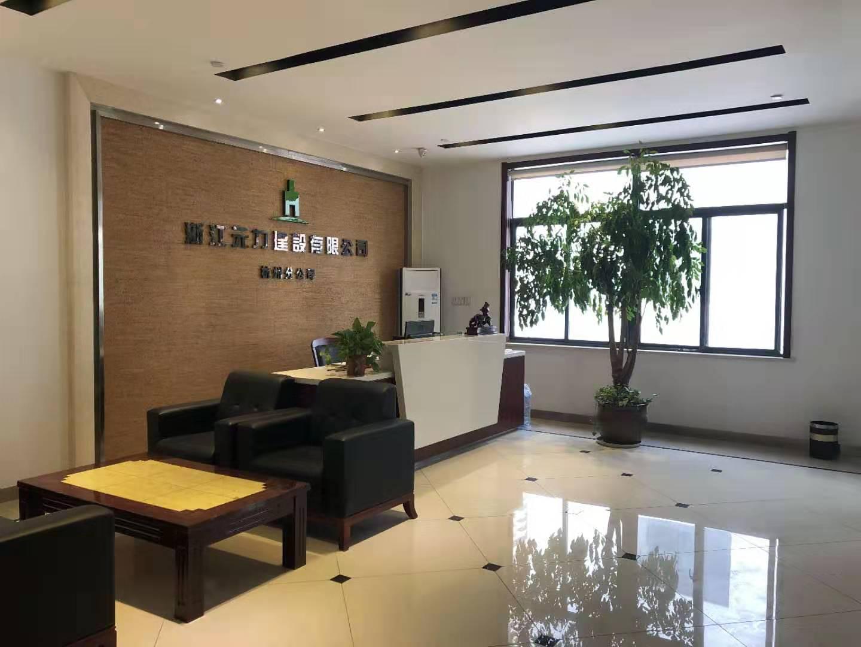 东业三宝文化创意产业园 - 主力户型
