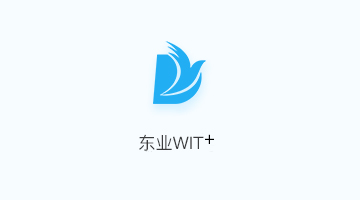 杭州東業園區企業服務平臺