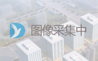 东业星运数智中心 - 主力户型