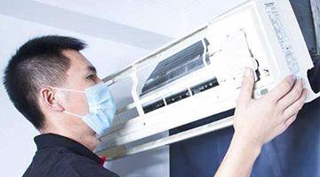 """战""""疫""""特别企划!空调清洗、消毒杀菌,助您安全健康办公!"""